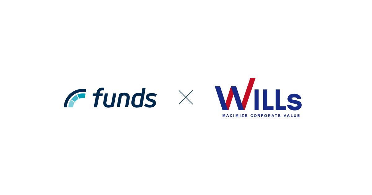 貸付投資のFundsがウィルズ(東証マザーズ上場)の優待付き「ウィルズ企業価値最大化ファンド#1」を公開