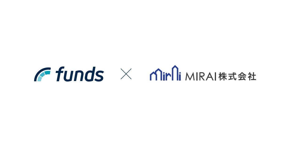 貸付投資のFundsがブロードマインド(東証マザーズ上場)グループ子会社MIRAIの優待付きファンドを公開