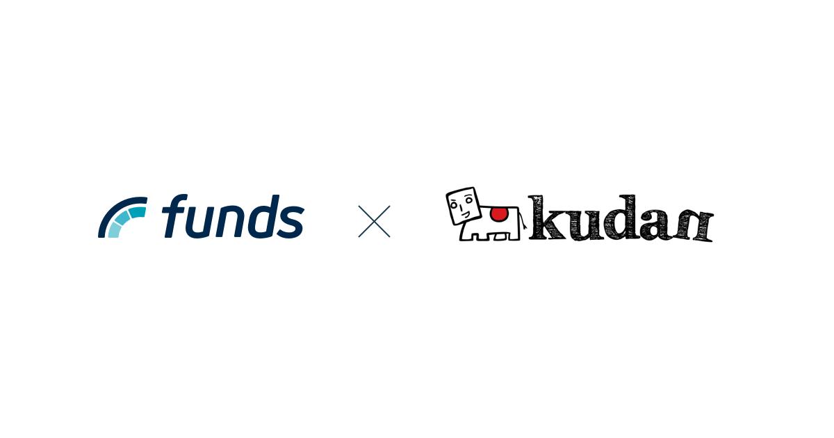 貸付投資の「Funds」、Kudan株式会社(東証マザーズ)と覚書を締結