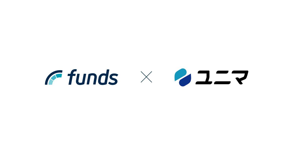 貸付投資のFundsがモバイルファクトリー(東証一部上場)と新スキームでのファンド公開に向けて取り組みを開始