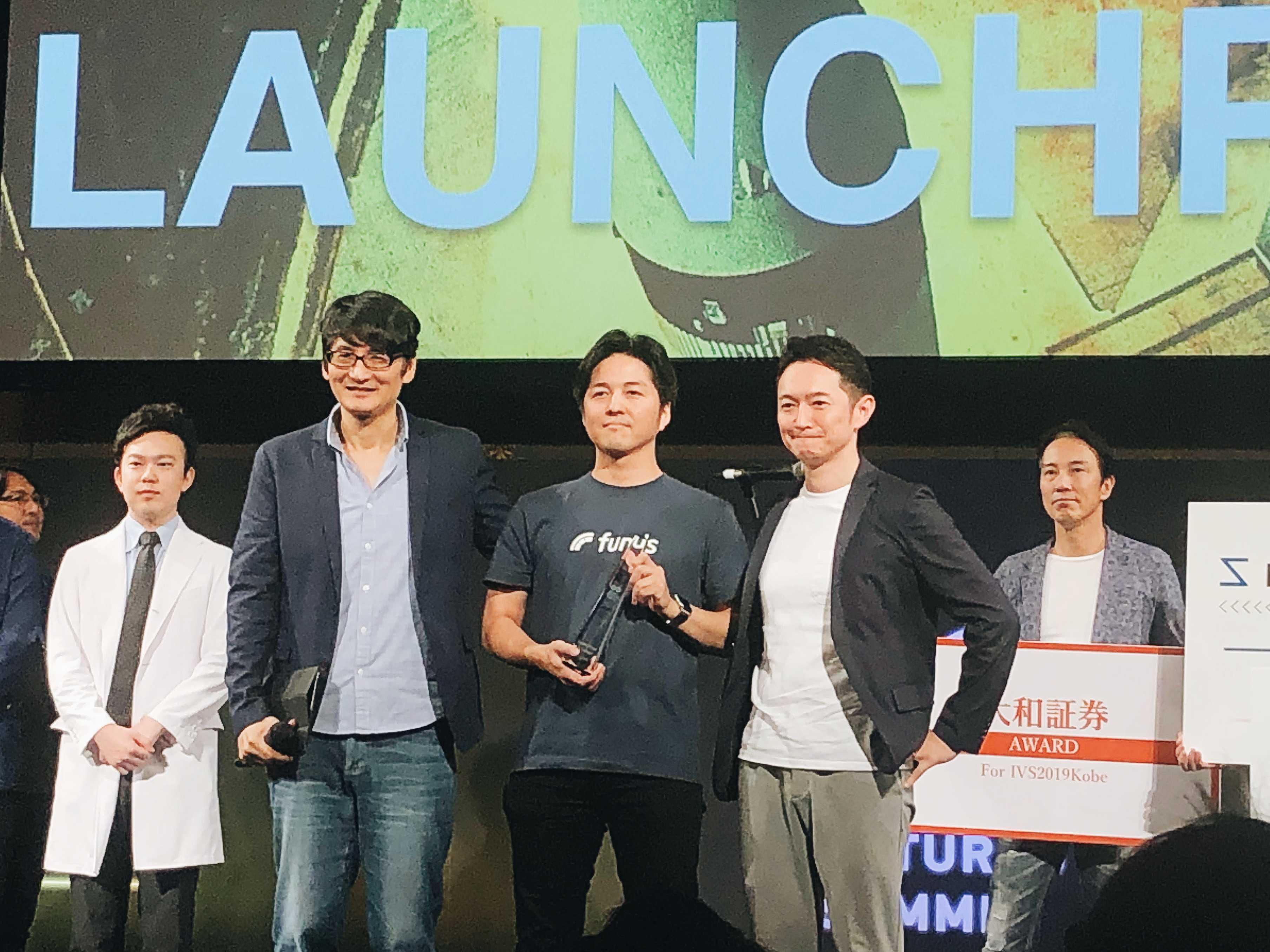 日本最大級のスタートアッププレゼンコンテスト「IVS LaunchPad」で貸付投資の「Funds(ファンズ)」が優勝