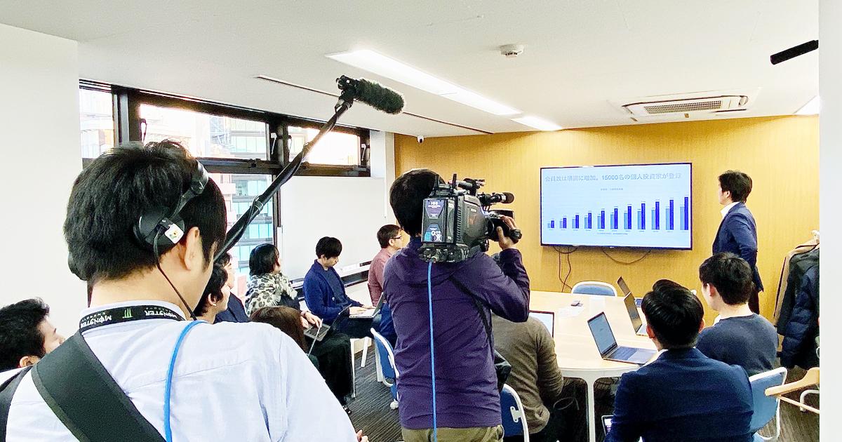 テレビ東京系列「ワールドビジネスサテライト (WBS)」でFundsの取り組みが紹介されます