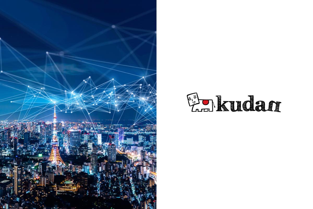 コンピュータビジョン時代の世界的インフラへ。未来の社会を支えるKudanの技術とは