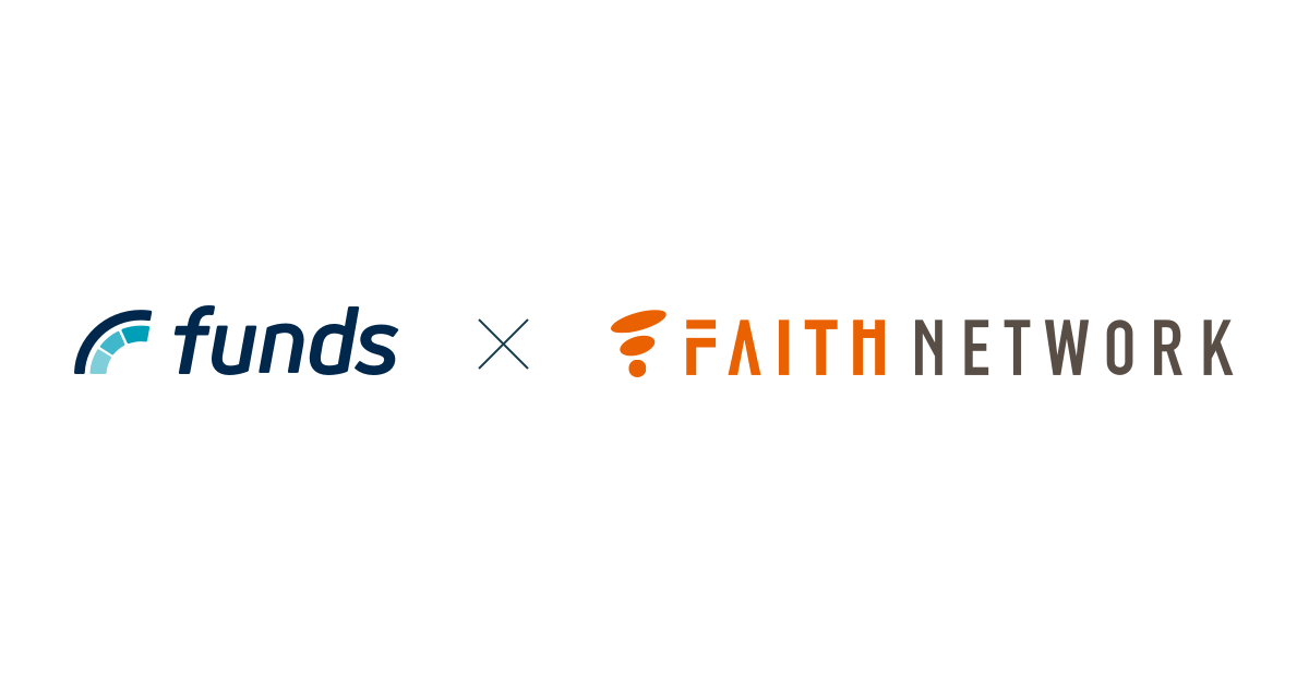 貸付投資の「Funds」、株式会社フェイスネットワーク(東証マザーズ上場)の子会社と事業提携