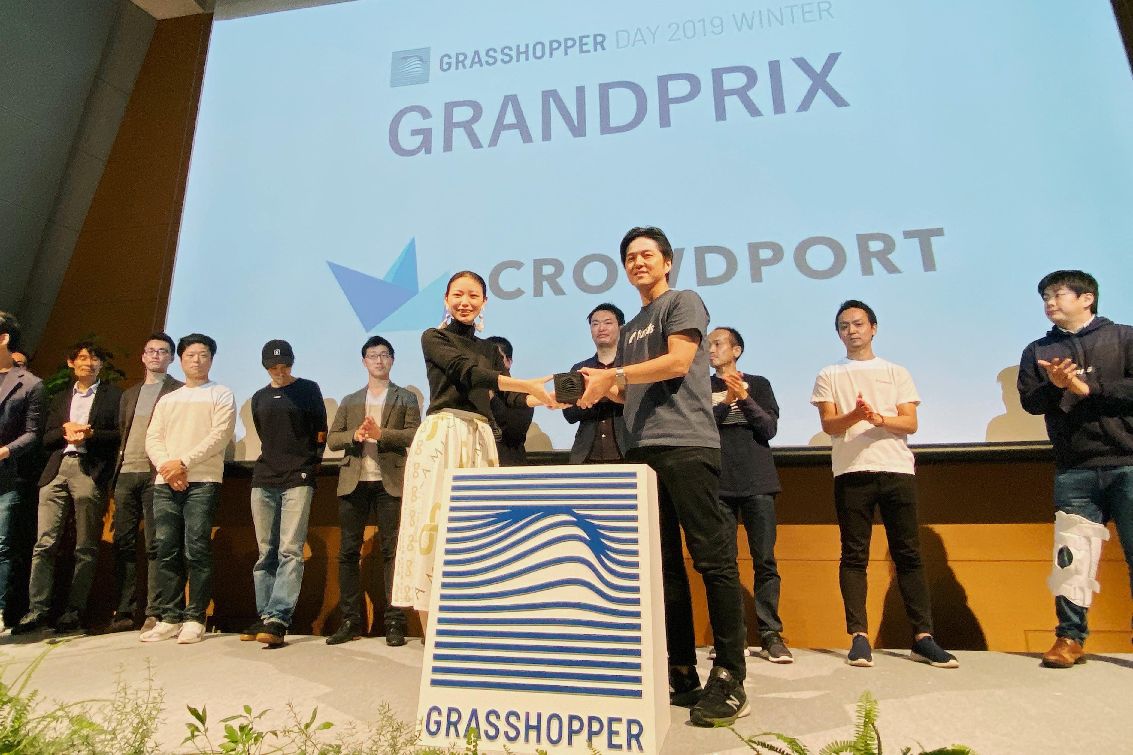 電通が運営するアクセラレーションプログラム「GRASSHOPPER」第2期デモデイでクラウドポートがグランプリを受賞