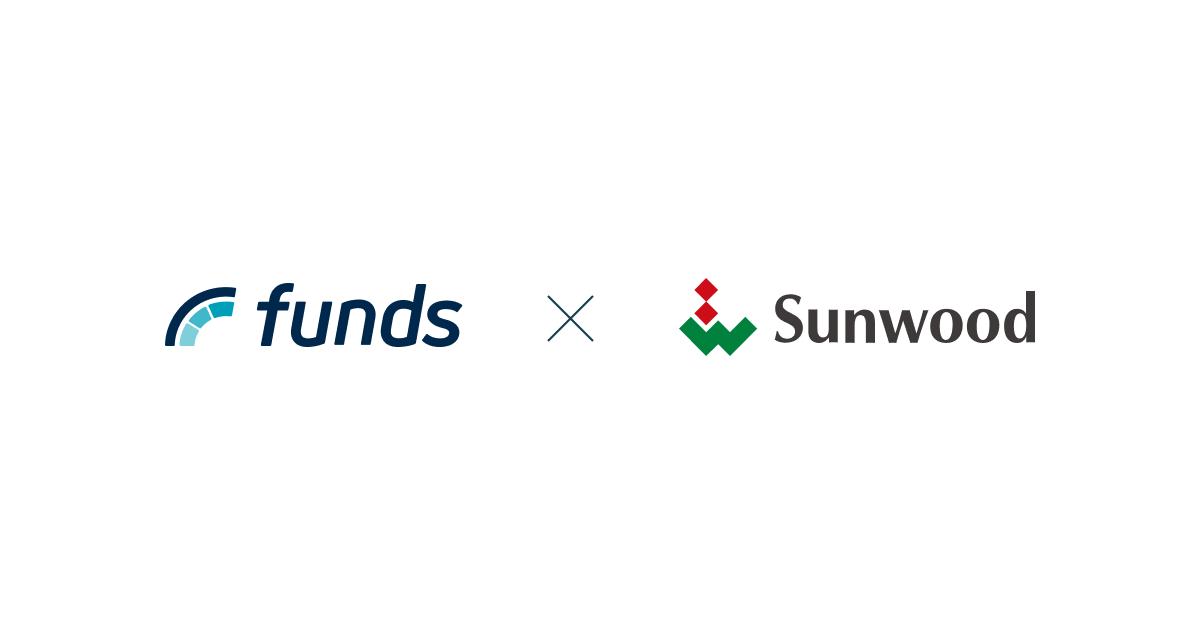 貸付投資のFundsがサンウッド(東証JASDAQ上場)と新ファンド公開に向けて取り組みを開始