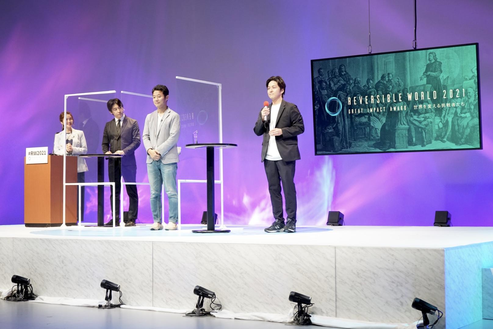 Great Entrepreneur Award「最も注目されているスタートアップ企業」カテゴリでFundsが2位を受賞