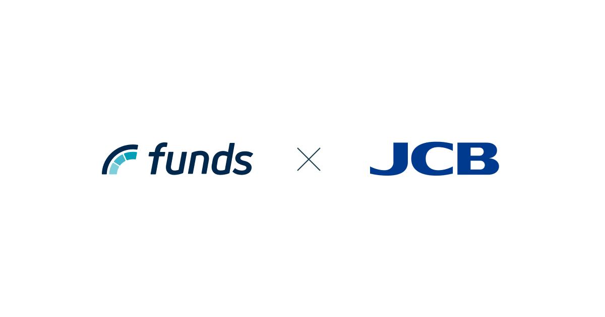貸付投資のFundsがJCBと業務提携契約を締結 〜加盟店の「顧客のファン化」を支援するための新サービスを共同検討〜